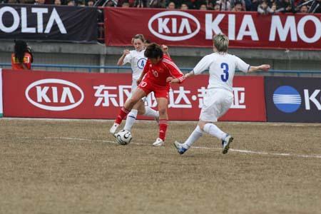 Kia futbol