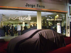 Agencia Jorge Ferro