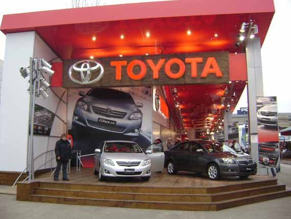 stand toyota 122 exposicion rural